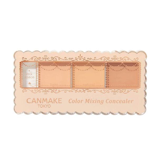 あなただけのオリジナルカラーが完成!CANMAKE(キャンメイク)『カラーミキシングコンシーラー 01 ライトベージュ』をご紹介に関する画像14