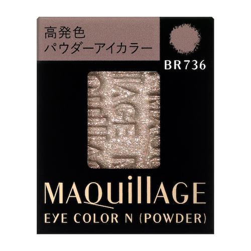 MAQuillAGE(マキアージュ)『アイカラー N(パウダー) BR736 シャドーカラー』の使用感をレポ!に関する画像1