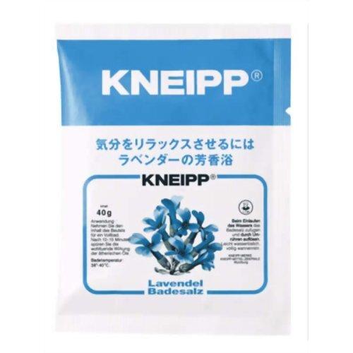 やさしい香りにゆったり安らぐKneipp(クナイプ)『クナイプ バスソルト ラベンダーの香り』の使用感をレポに関する画像1