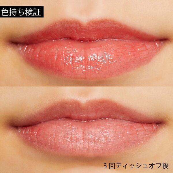 健康的な唇に仕上がるCANMAKE(キャンメイク)『ステイオンバームルージュ 03 タイニースウィートピー』をご紹介に関する画像11