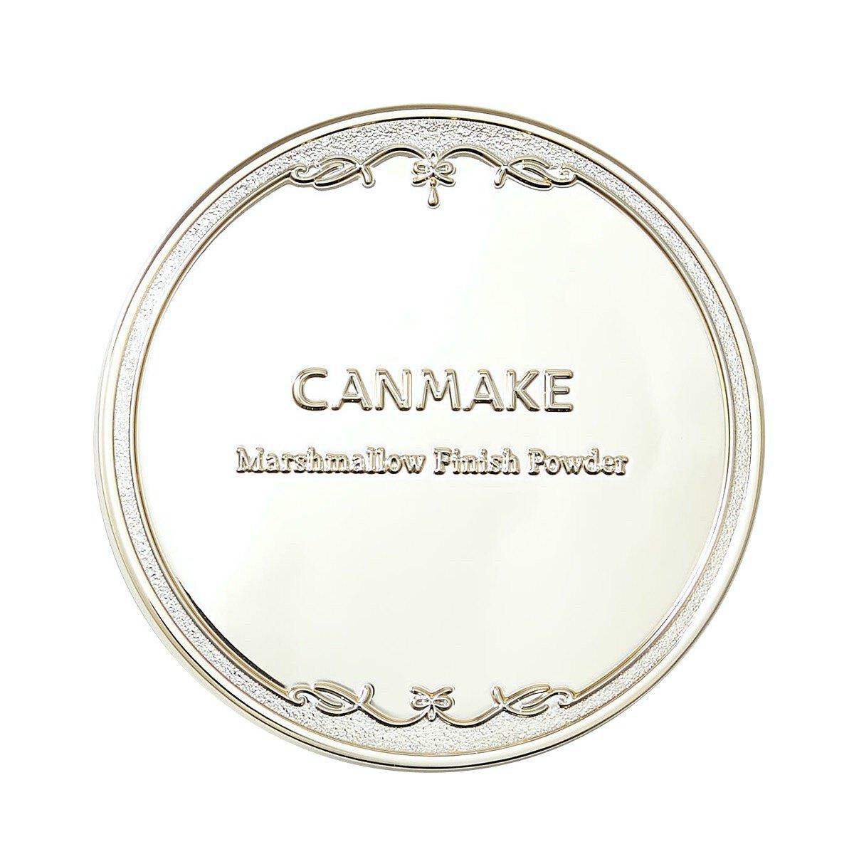 リピ買い続出!CANMAKE(キャンメイク)『マシュマロフィニッシュパウダー MP マットピンクオークル』をご紹介に関する画像1