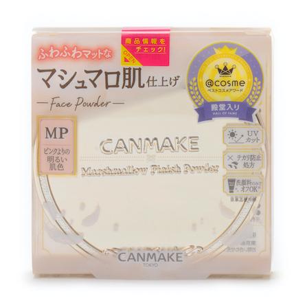 リピ買い続出!CANMAKE(キャンメイク)『マシュマロフィニッシュパウダー MP マットピンクオークル』をご紹介に関する画像4