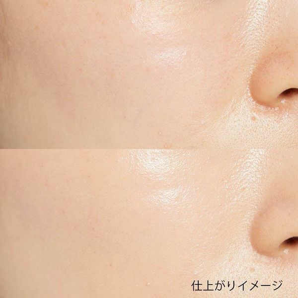 うるおい・毛穴補整・肌色補整がこれ1本に!セザンヌ『 UV ウルトラフィットベースN 00 ライトベージュ』をレビューに関する画像4