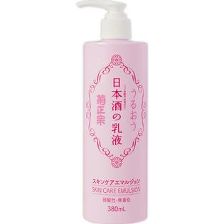全身をつるつる肌へ導く、菊正宗『日本酒の乳液』をご紹介に関する画像1