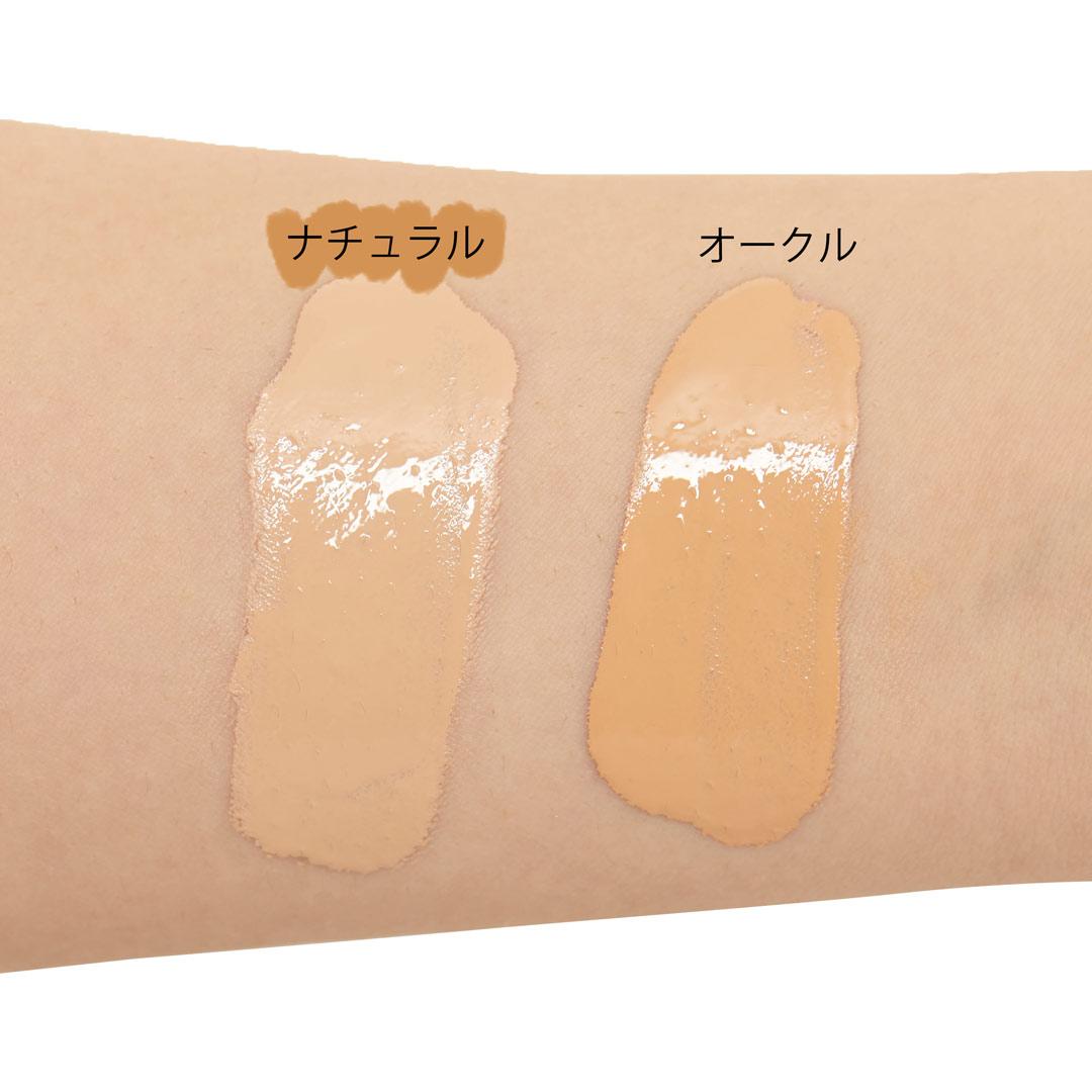 アマールカのデザインが大人かわいい♡ BBクリームで美肌を手に入れるに関する画像22