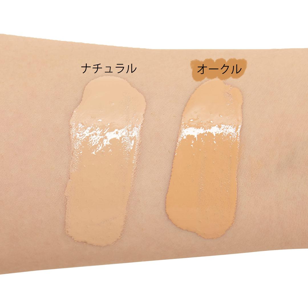 アマールカのデザインが大人かわいい♡ BBクリームで美肌を手に入れるに関する画像18