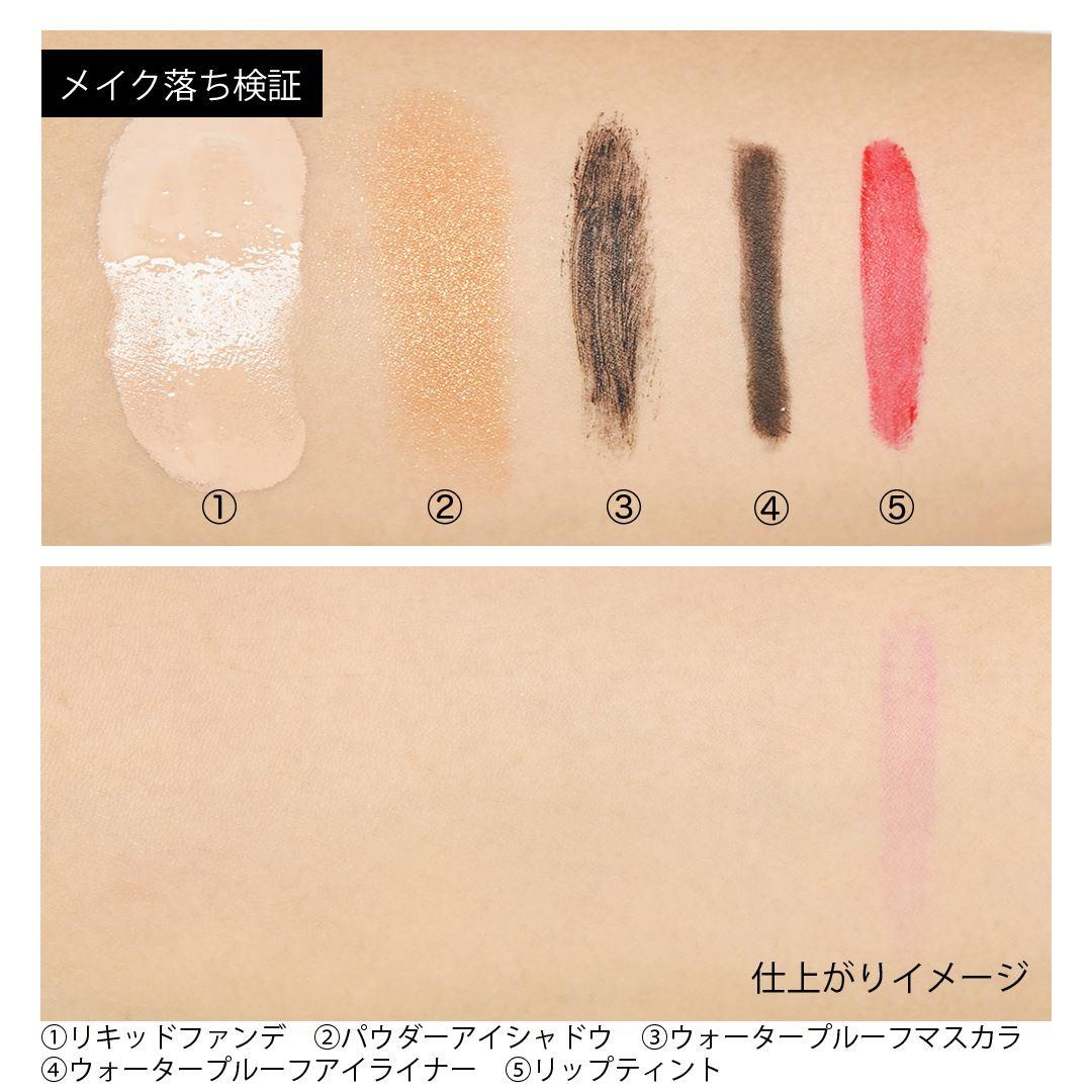 ちふれ『クレンジングオイル』の使用感をレポ!に関する画像10
