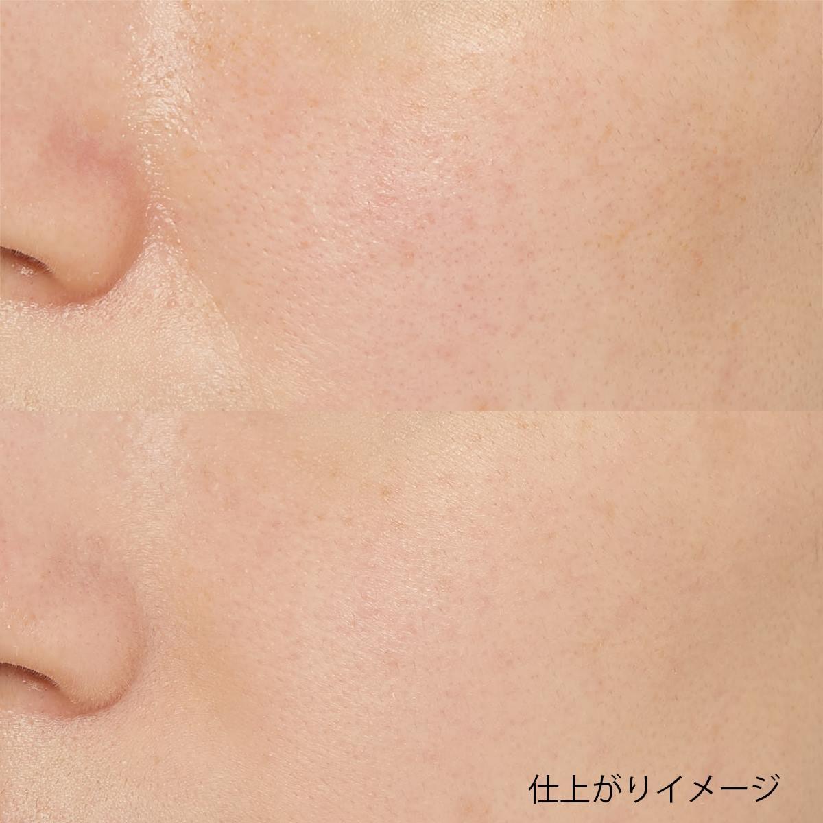 自然に肌をカバーするCEZANNE(セザンヌ)『UVファンデーションEX プラス EX2 ライトオークル』をご紹介に関する画像9