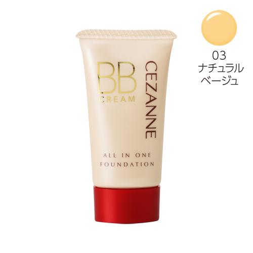 CEZANNE(セザンヌ)『BBクリーム 03 ナチュラルベージュ』の使用感をレポに関する画像1