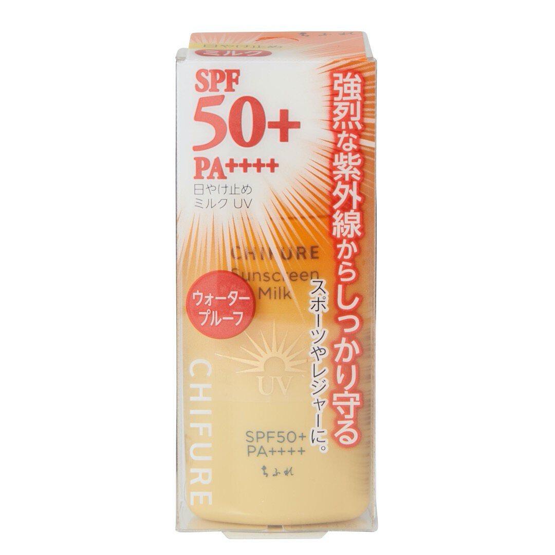 ちふれ『日やけ止めミルクUV 30ml SPF50+ PA++++』の使用感をレポ!に関する画像1