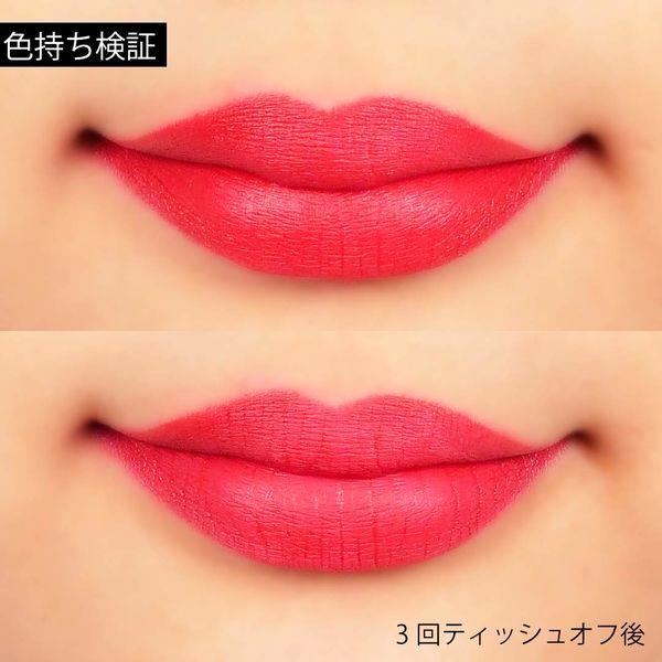 マドンナも使っていた?! 塗った瞬間から主役級の唇になれるM.A.Cのリップに関する画像10