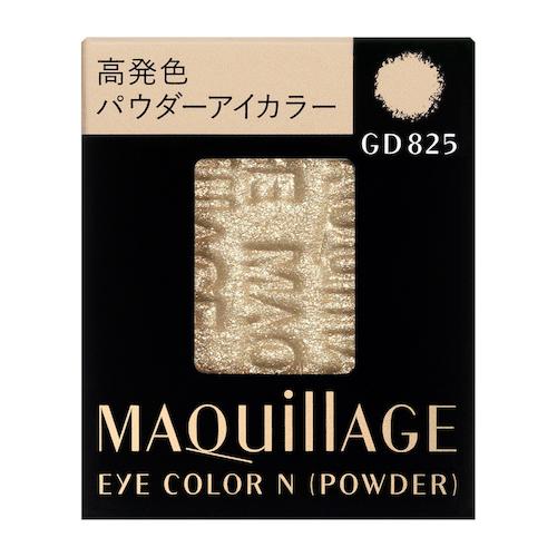 MAQuillAGE(マキアージュ)『アイカラー N(パウダー) GD825 クリアカラー』の使用感をレポ!に関する画像1