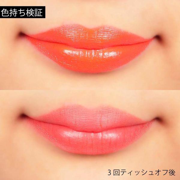 果実のようにジューシーな発色のオレンジリップは、一目で虜になる可愛さに関する画像10