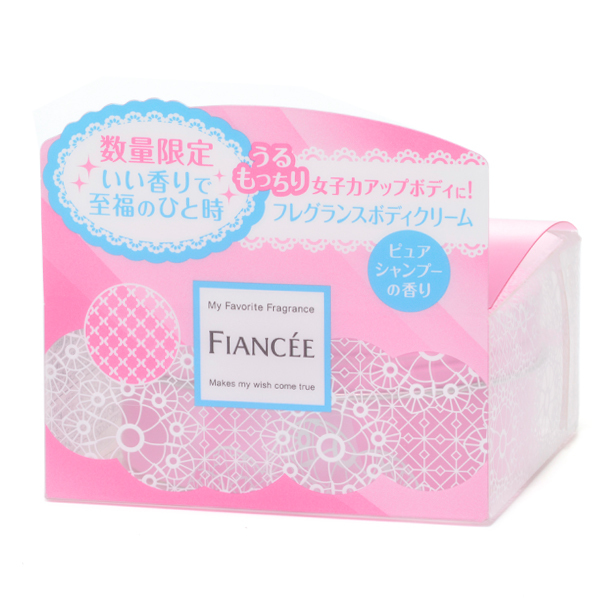 清潔感のある香りでリフレッシュ、FIANCEE(フィアンセ)『フレグランスボディクリーム ピュアシャンプーの香り』の使用感をレポに関する画像4