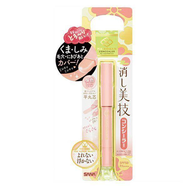 舞妓はん『コンシーラー 01 桜色(カバーピンク)』の使用感をレポに関する画像1