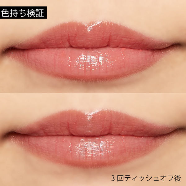"""唇の色を""""隠さずいかす""""! うるつやシアーな発色のスリークグロウリップ『ベビーレッド』をご紹介に関する画像24"""