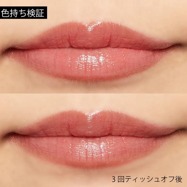 """唇の色を""""隠さずいかす""""! うるつやシアーな発色のスリークグロウリップ『トマトコーラル』をご紹介に関する画像23"""
