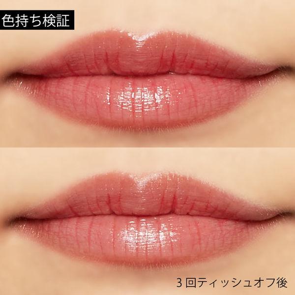 """唇の色を""""隠さずいかす""""! うるつやシアーな発色のスリークグロウリップ『トマトコーラル』をご紹介に関する画像35"""