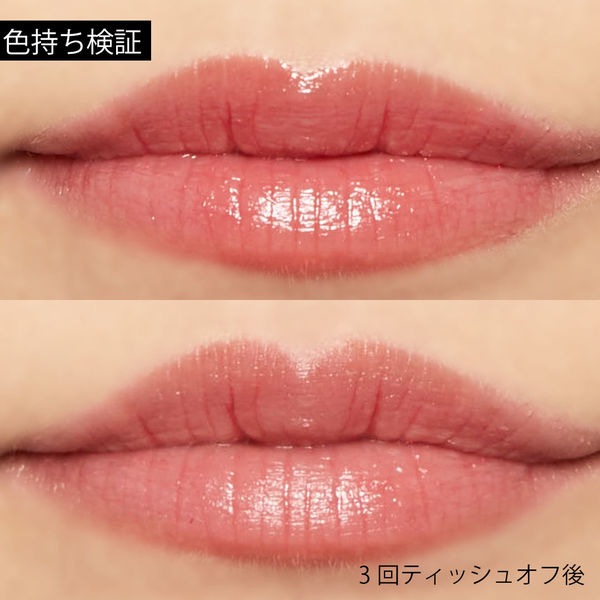 """唇の色を""""隠さずいかす""""! うるつやシアーな発色のスリークグロウリップ『ピンクミラージュ』をご紹介に関する画像20"""