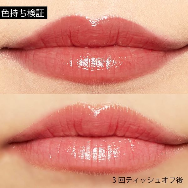 """唇の色を""""隠さずいかす""""! うるつやシアーな発色のスリークグロウリップ『ピンクミラージュ』をご紹介に関する画像17"""