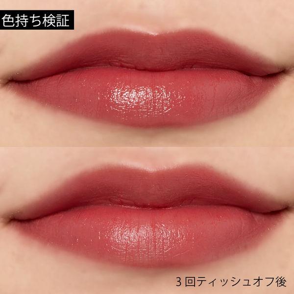 今日は唇の休憩日!荒れ補修しながら可愛い唇を目指せる『リップスーツ』のタイガーリリーをご紹介に関する画像24