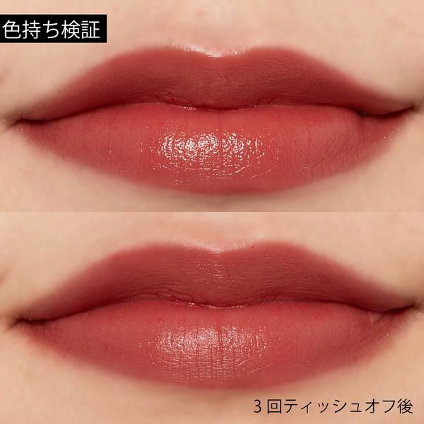 今日は唇の休憩日!荒れ補修しながら可愛い唇を目指せる『リップスーツ』のタイガーリリーをご紹介に関する画像14