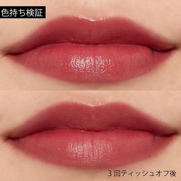 今日は唇の休憩日!荒れ補修しながら可愛い唇を目指せる『リップスーツ』のタイガーリリーをご紹介に関する画像32