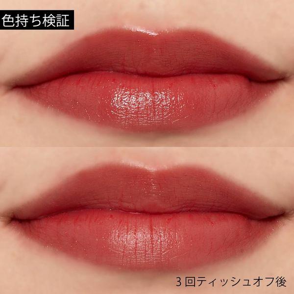 今日は唇の休憩日!荒れ補修しながら可愛い唇を目指せる『リップスーツ』のタイガーリリーをご紹介に関する画像36