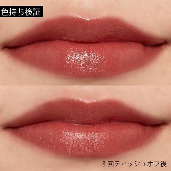 今日は唇の休憩日!荒れ補修しながら可愛い唇を目指せる『リップスーツ』のタイガーリリーをご紹介に関する画像40