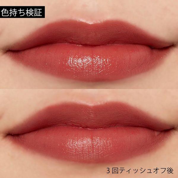 今日は唇の休憩日!荒れ補修しながら可愛い唇を目指せる『リップスーツ』のローズペタルをご紹介に関する画像28