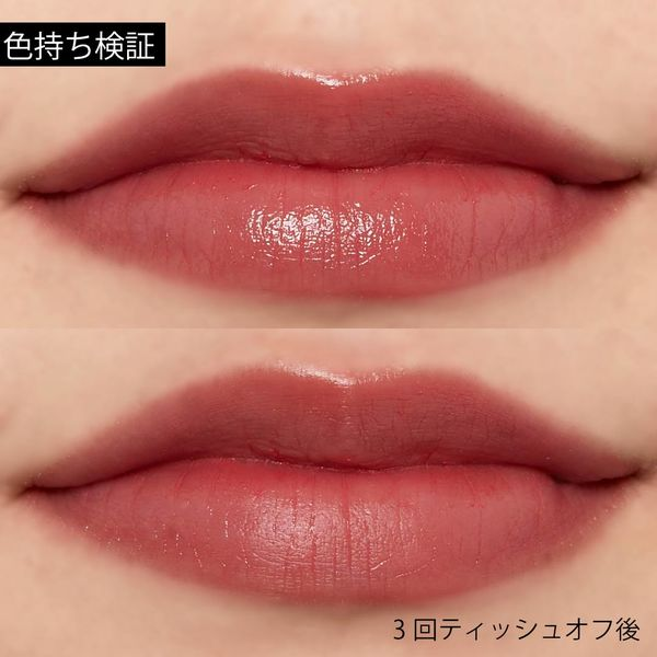 今日は唇の休憩日!荒れ補修しながら可愛い唇を目指せる『リップスーツ』のローズペタルをご紹介に関する画像32