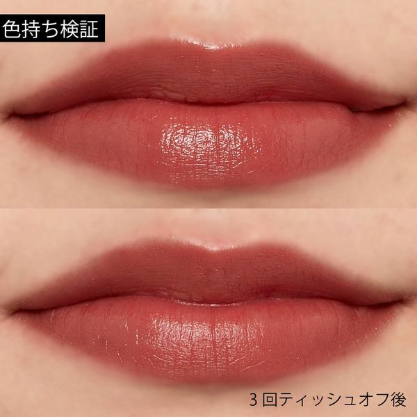 今日は唇の休憩日!荒れ補修しながら可愛い唇を目指せる『リップスーツ』のローズペタルをご紹介に関する画像40