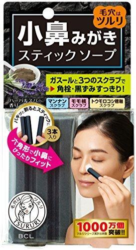 ピンポイントに洗える洗顔石鹸TSURURI(ツルリ)『小鼻磨きソープ』の使用感をレポ!に関する画像1