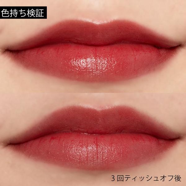 今日は唇の休憩日!荒れ補修しながら可愛い唇を目指せる『リップスーツ』のガールズトークをご紹介に関する画像21