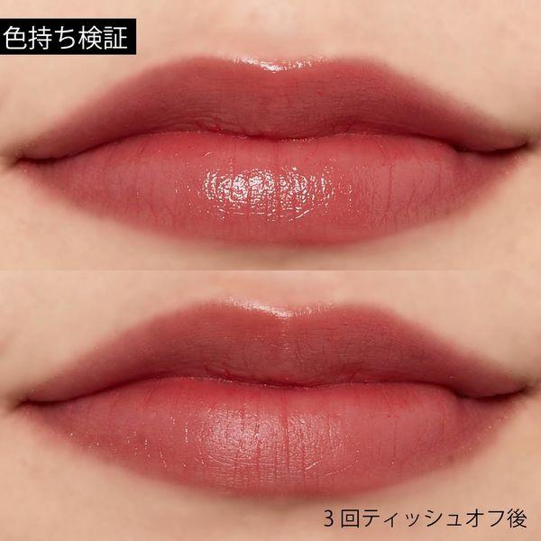 今日は唇の休憩日!荒れ補修しながら可愛い唇を目指せる『リップスーツ』のガールズトークをご紹介に関する画像32