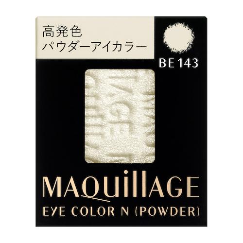 MAQuillAGE(マキアージュ)『アイカラー N(パウダー) BE143 フラッシュカラー』の使用感をレポ!に関する画像1