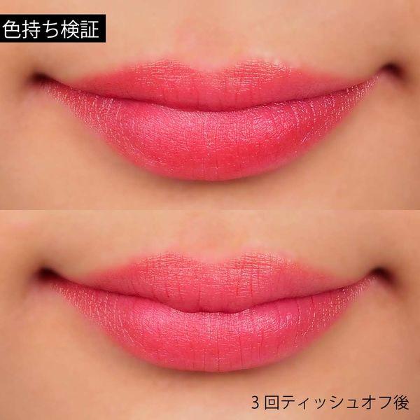 新感覚!夏にぴったりなオレンジカラーの粉状ティントに関する画像10