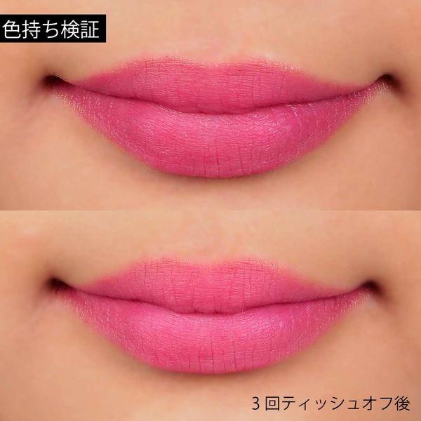 新感覚!くすみピンクが使いやすい粉状ティントリップに関する画像10