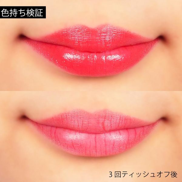 程よい透け感で取り入れやすい赤リップは1本持っておきたい!に関する画像10