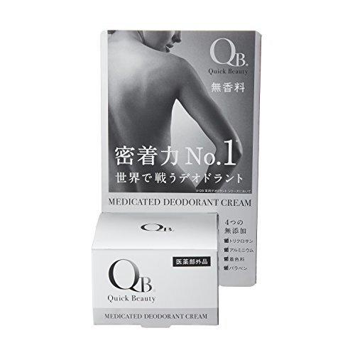 高密着処方のQuick Beauty(クイックビューティー)『QB薬用デオドラントクリーム』の使用感をレポに関する画像1