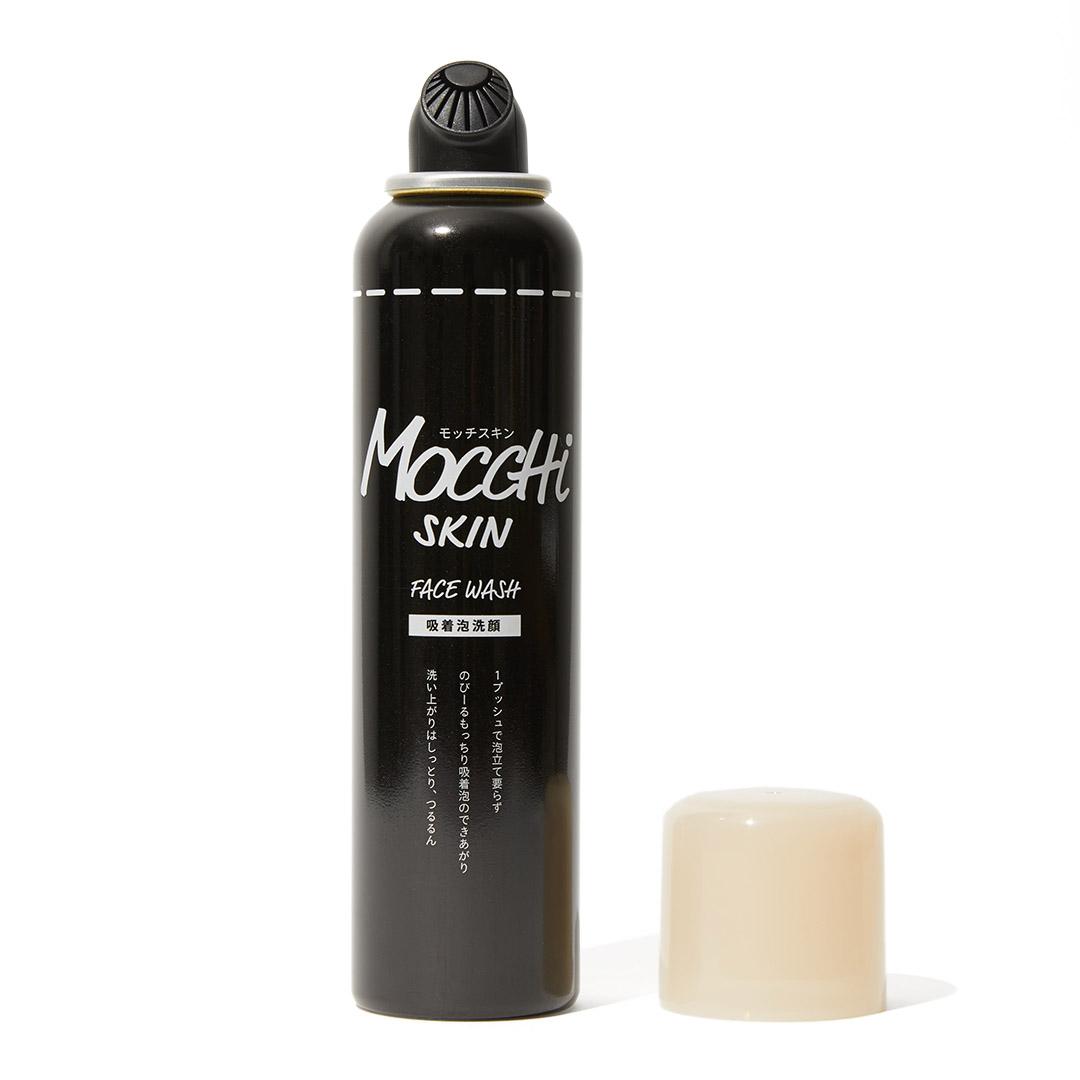 黒い泡に秘密あり! モッチスキン 吸着泡洗顔 BKをレポに関する画像7