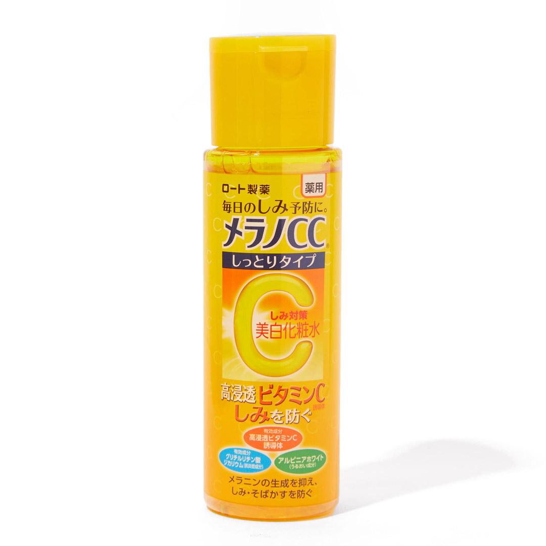 薬用しみ対策 美白化粧水  しっとりタイプ  <医薬部外品> 170ml