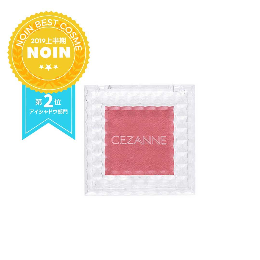 セザンヌ CEZANNE シングルカラーアイシャドウ 03 マットレッド 1g