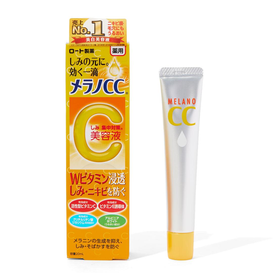 薬用 しみ 集中対策 美容液 <医薬部外品> 20ml