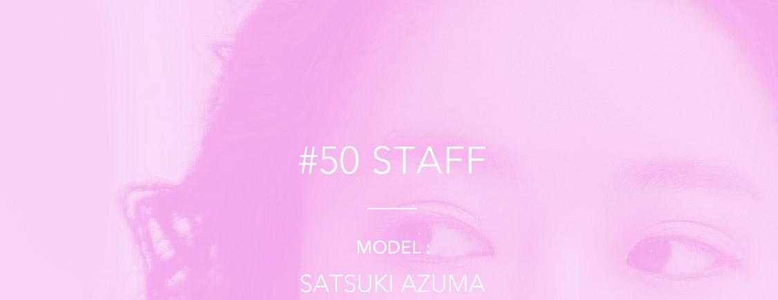 SATSUKI AZUMA