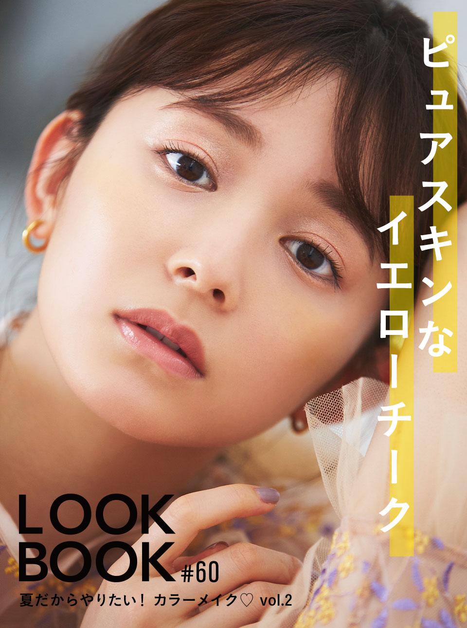 LOOKBOOK60