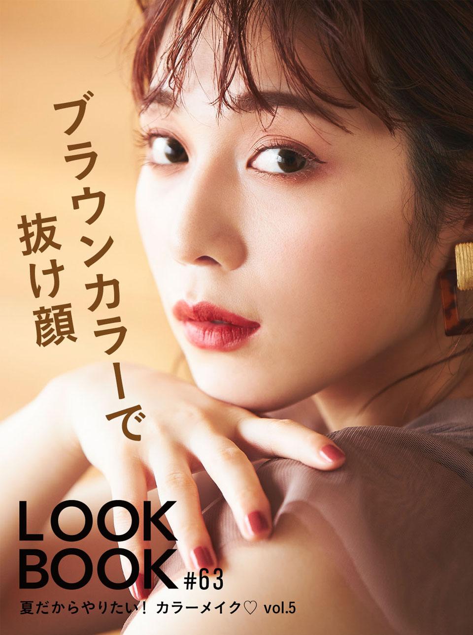 LOOKBOOK63