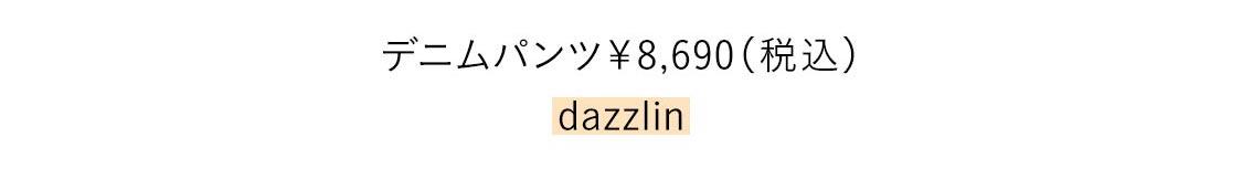 デニムパンツ¥8,690/dezzlin