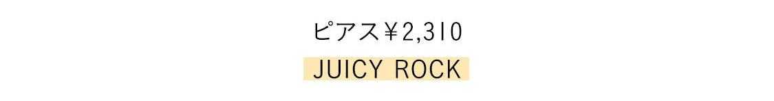 ピアス¥2,310/JUICY ROCK