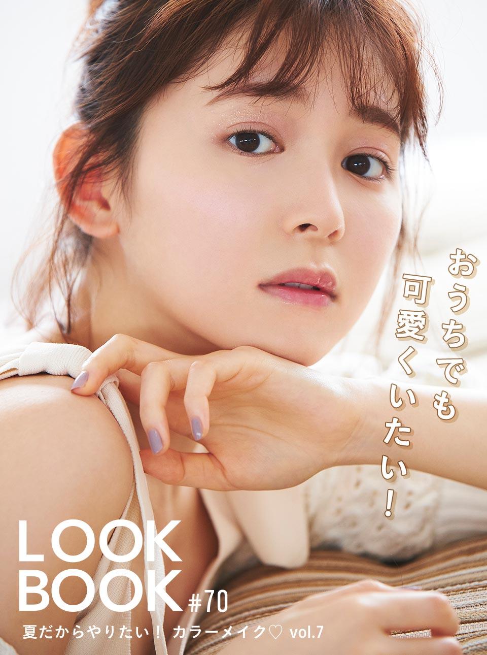 LOOKBOOK70